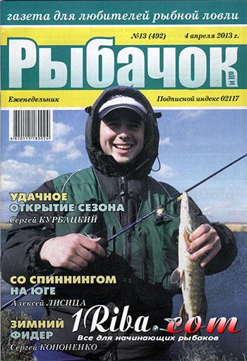 литература для начинающего рыбака