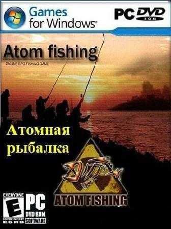 Октября просмотров 90 игры про рыбалку