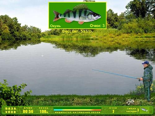 как по украински рыбалка